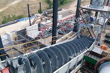 Processo de seleção de minério de cromo