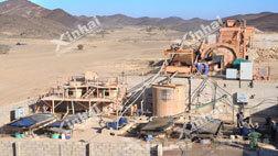 Projeto de separação por gravidade de ouro de 10 tph de Sudão