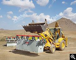 Acessório de equipamento de instalação no local