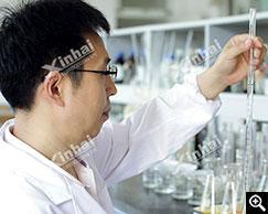 Teste de processamento mineral